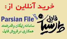 http://up.shamsgonbad.ir/view/1126403/logo-5.png
