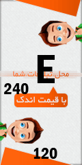 جایگاه E